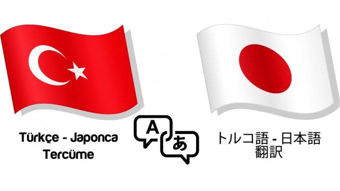 japonca tercümenin önemi, japonca tercüme neden önemli, japonca tercümenin önem kazanması
